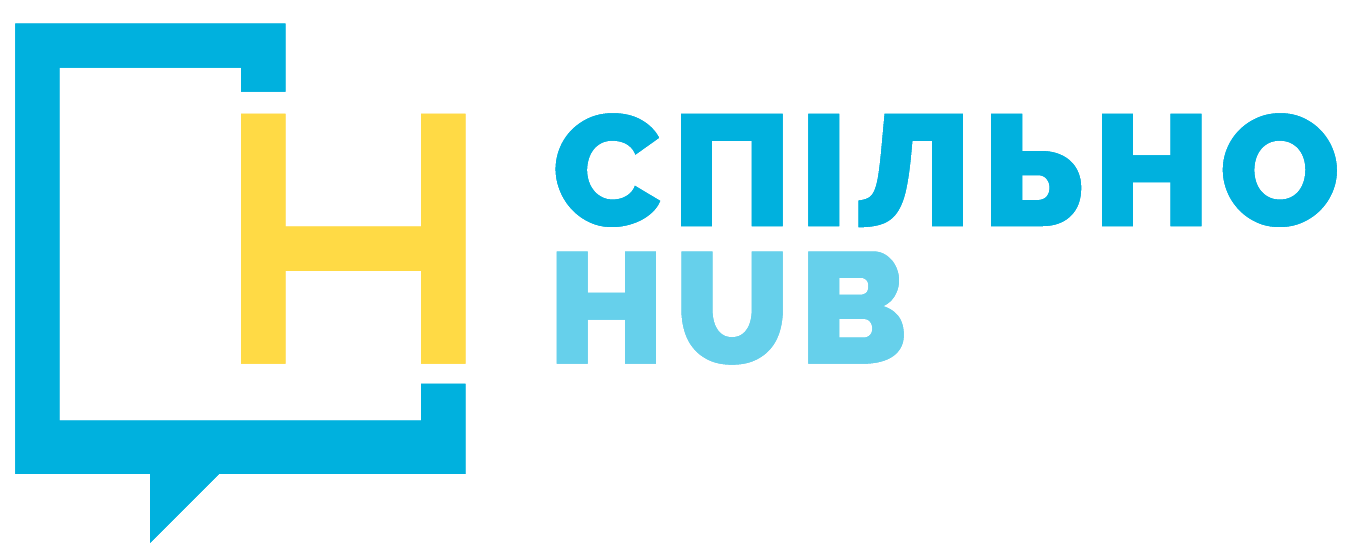 Спільно HUB